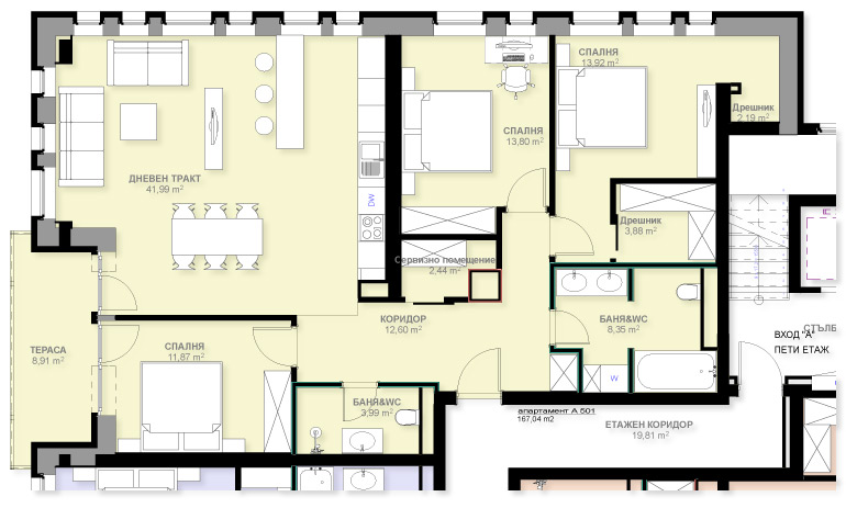 Апартамент А501