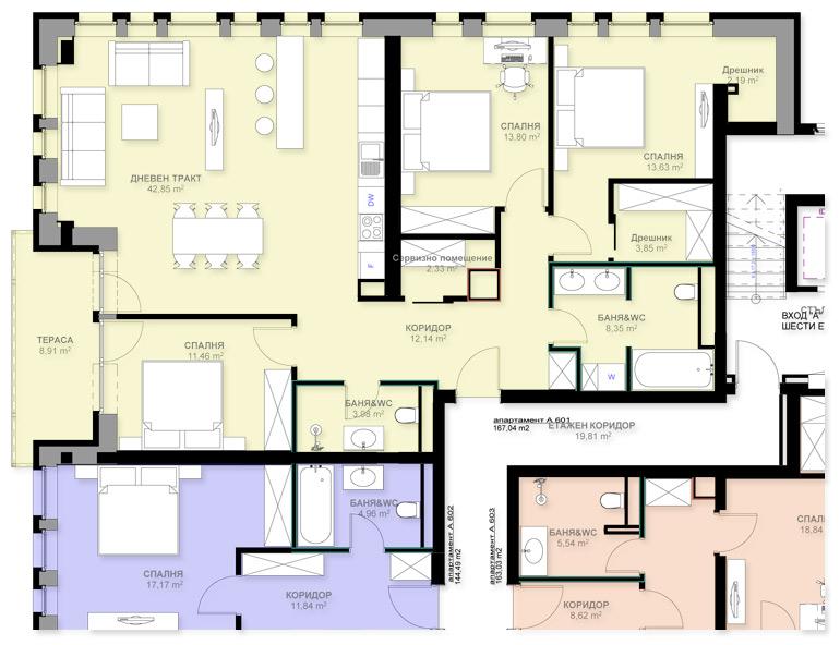 Апартамент А601