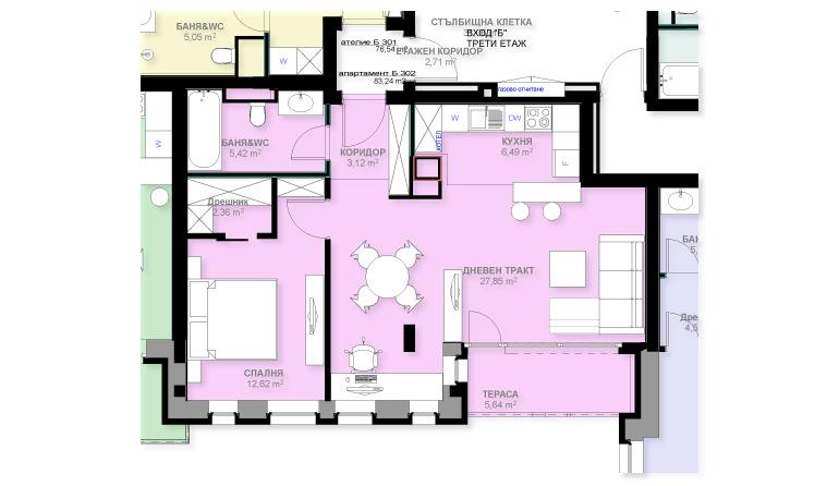 Апартамент Б302