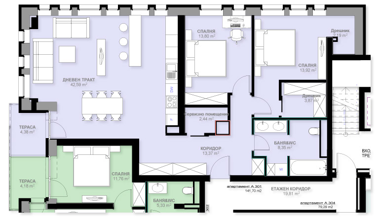Апартамент А301