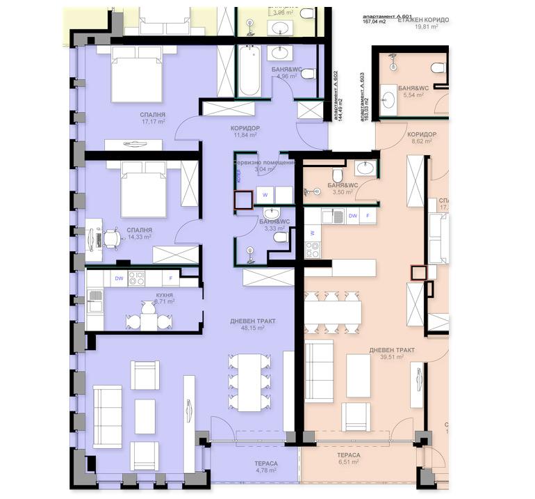 Апартамент А602