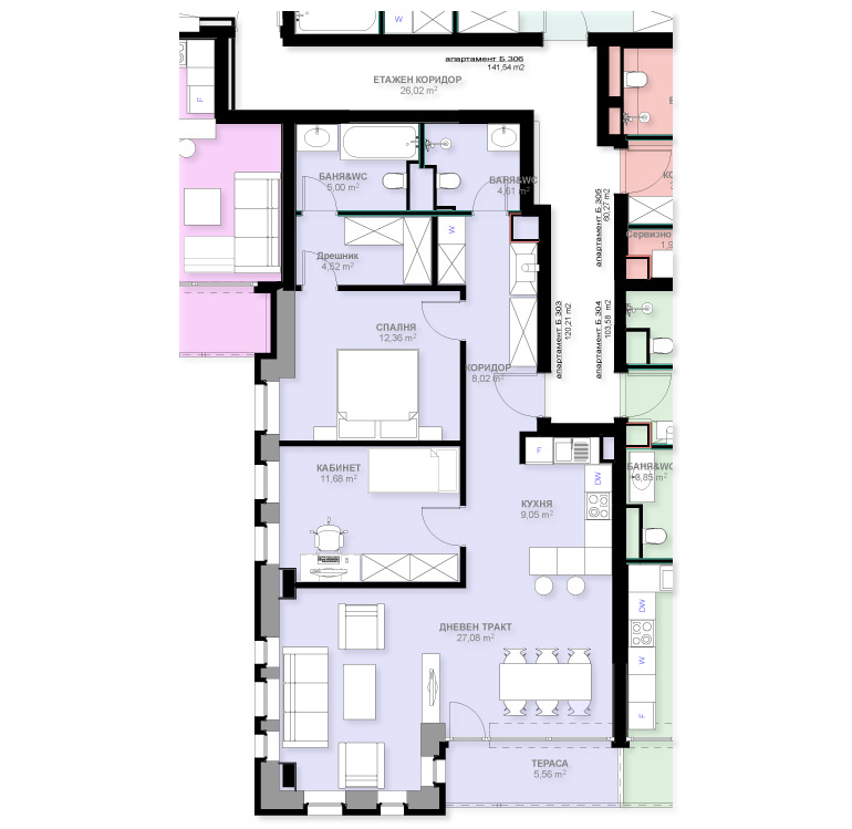 Апартамент Б303